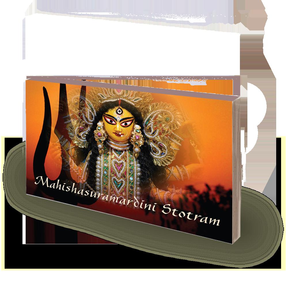 Mahishasuramardini-Stotram-PN2.png