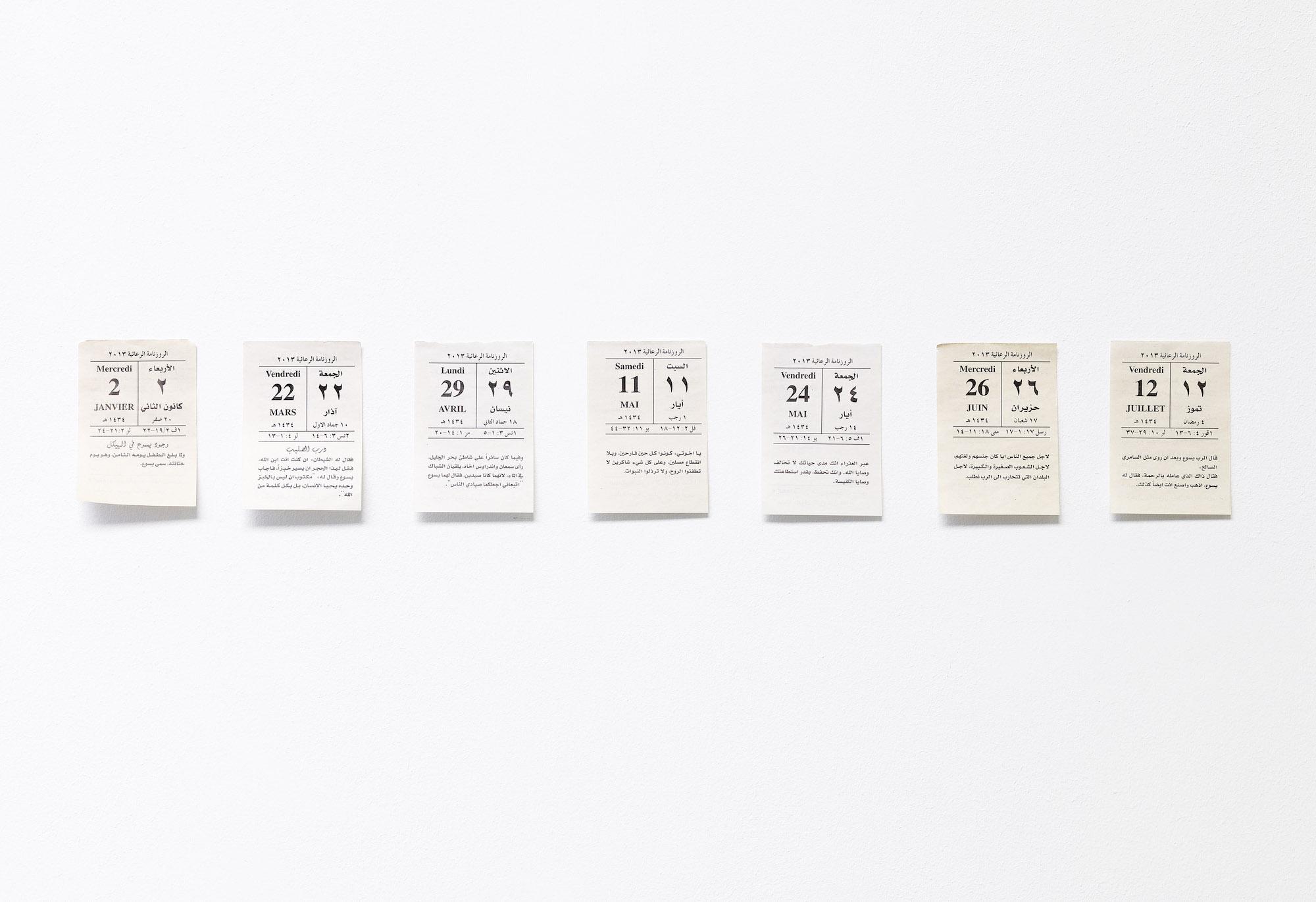 Charbel-joseph H. Boutros  Days under their own sun 2015 Lebanese calendar sheets, sun of Beirut, Bikfaya, Maastricht, Paris, São Paulo 10 x 7 cm
