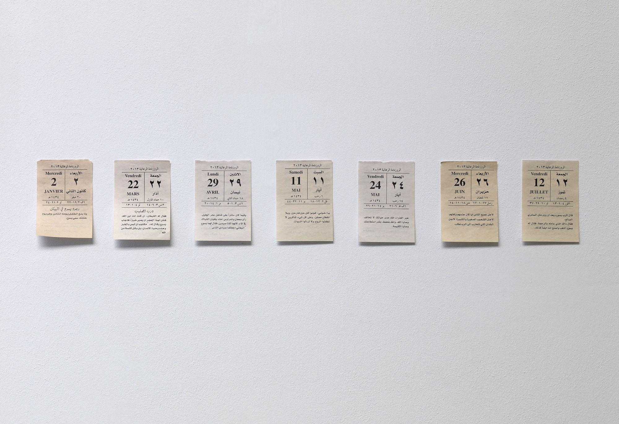 Charbel-joseph H. Boutros  Days under their own sun 2016 Calendar paper, sun 10 x 7 cm (each)