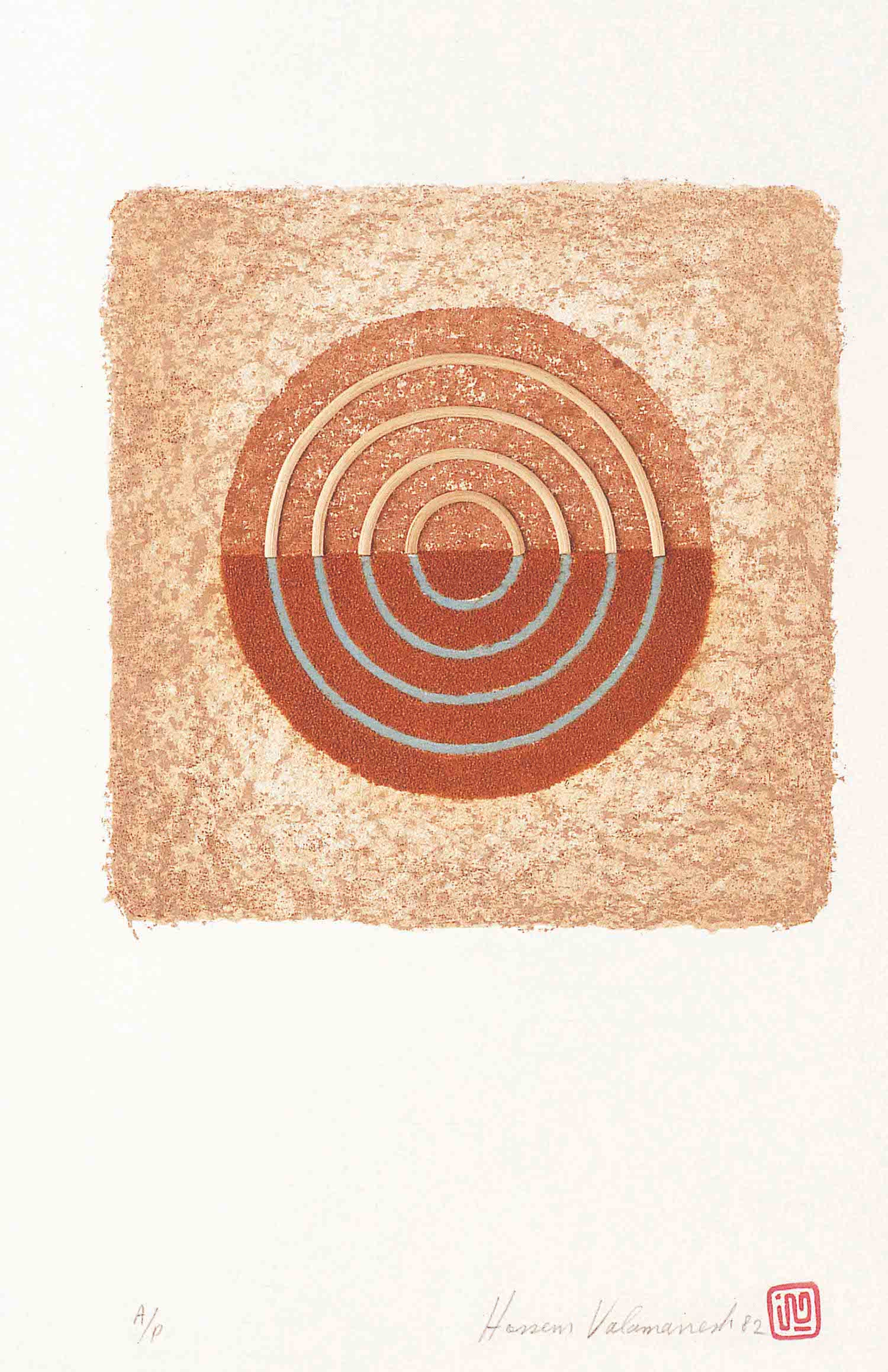 Untitled 1982 Lithograph with cane and sand 89.5 x 68 cm Edition: A/P 2