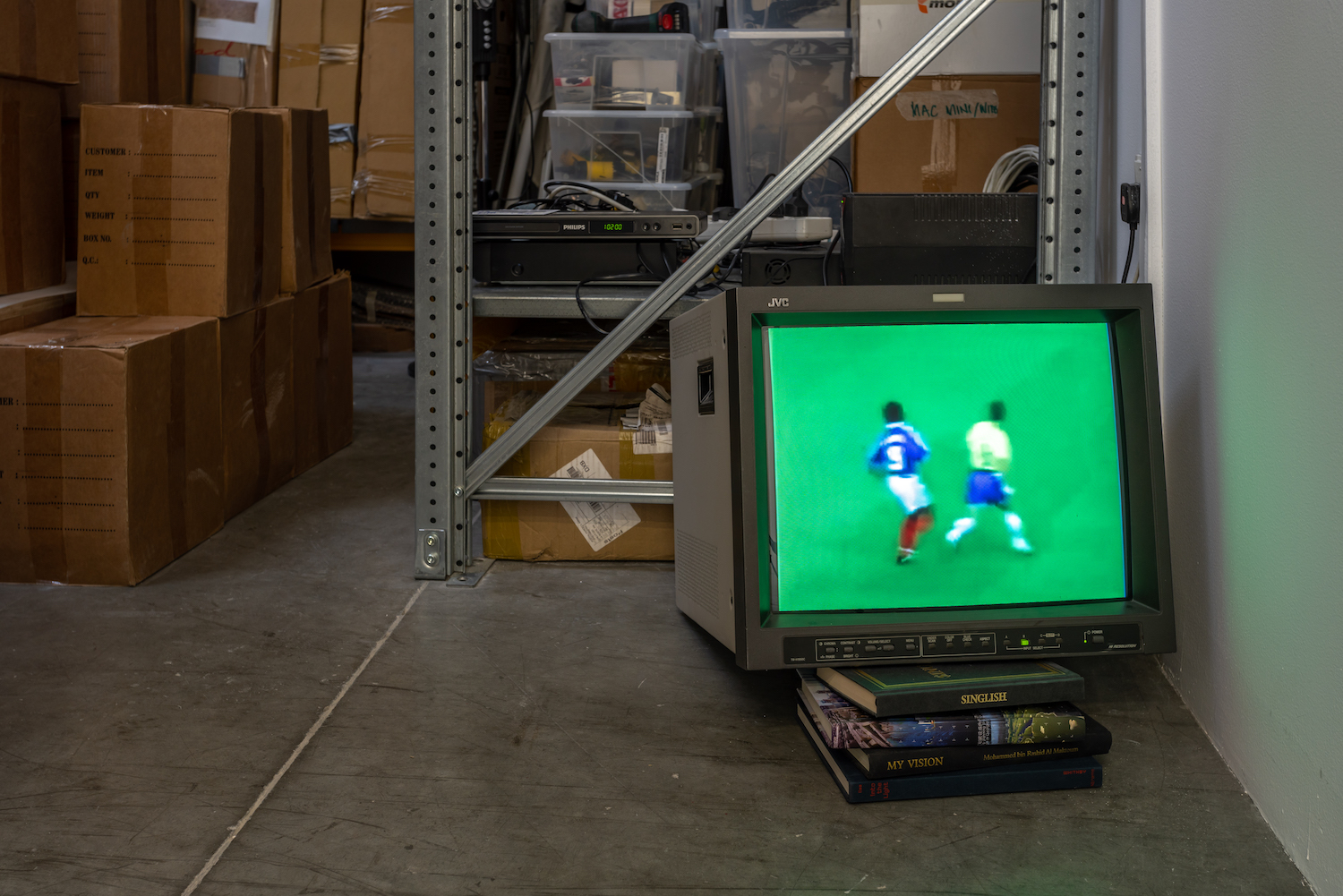 FIFA 98 FINAL 2018 Video (looped), CRT TV Football match between Brazil and France national teams