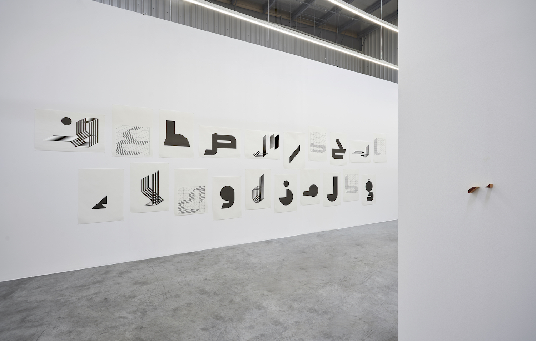 Installation view   alphabets