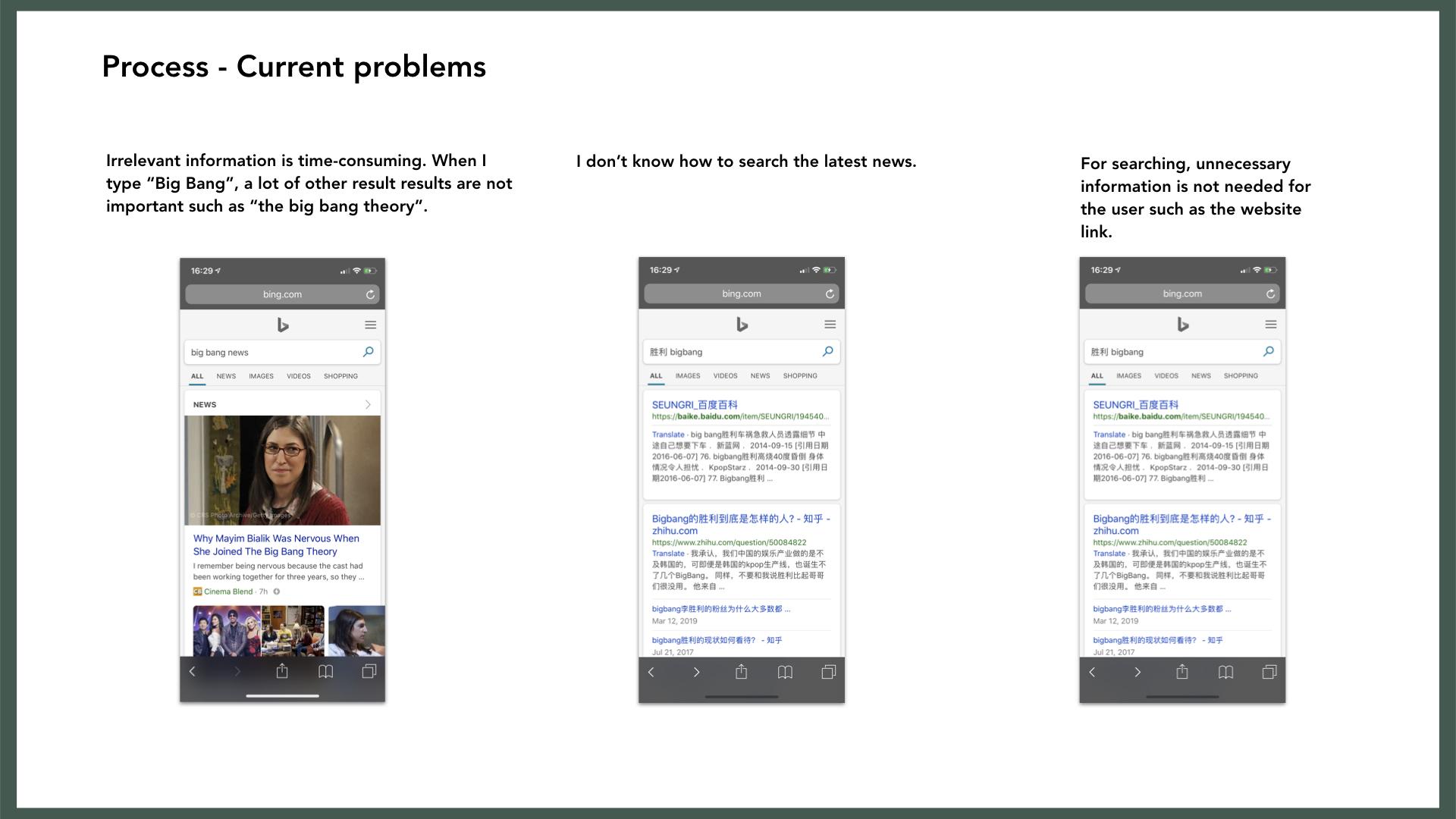 Microsoft UX Designer exercise - 周熹 Xi(Claire)Zhou.021.jpeg