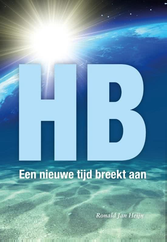 HB-een-nieuwe-tijd-breekt-aan-ronald-jan-heijn.jpg