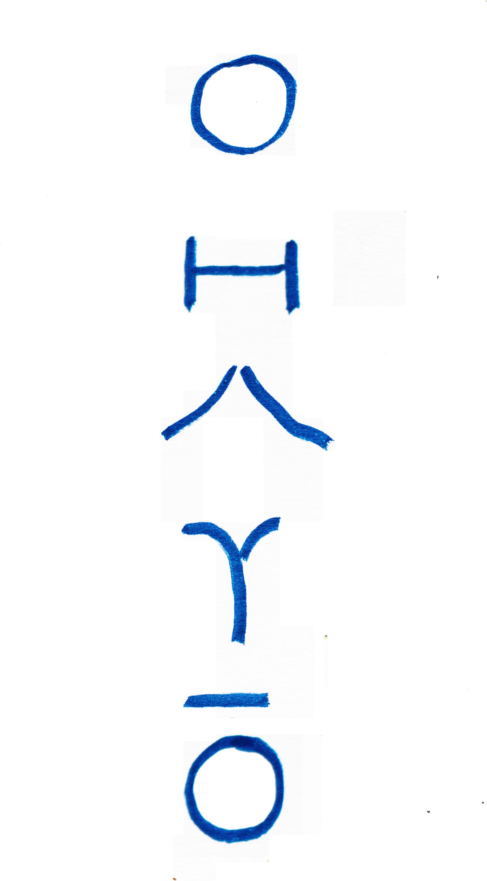 ohayo azul.png