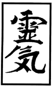 Japanese Characters for Reiki