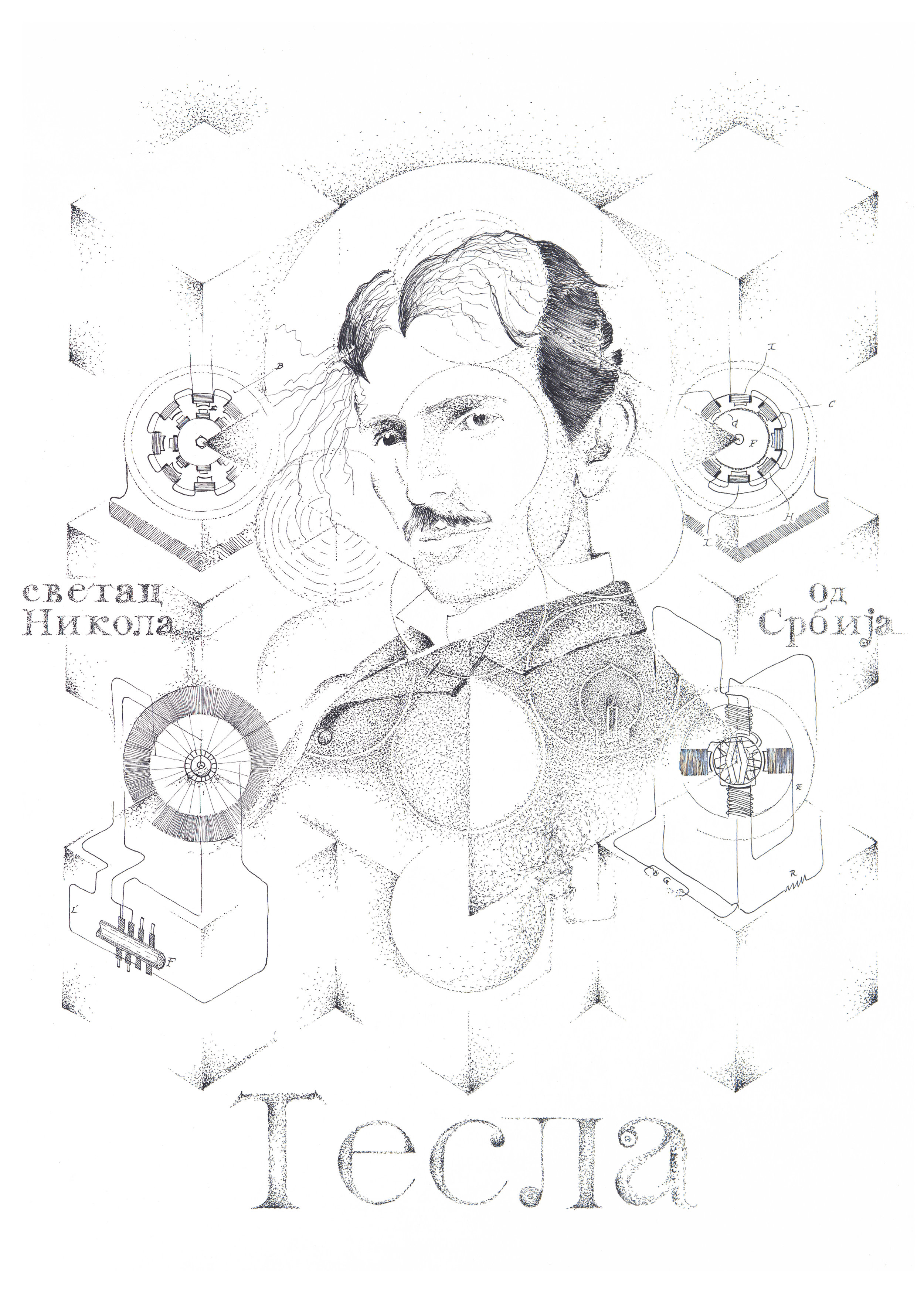 St. Nikolas Tesla of Serbia
