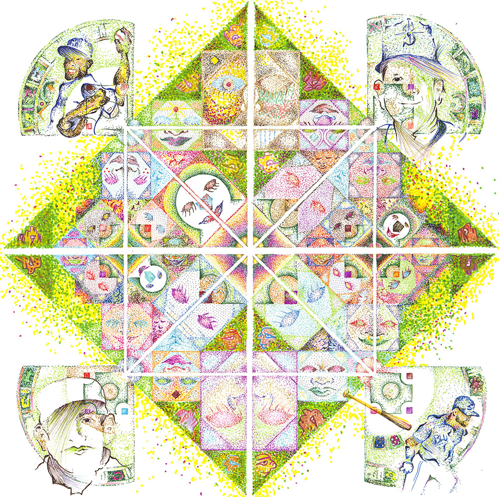 Sierpinski's Baseball Diamond