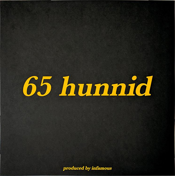 65hunnidCoverCrop.png