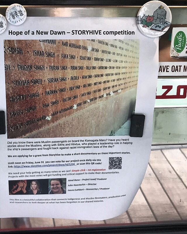 Our short doc poster is showing up at coffee shops around town! 🥰 With a scannable code for voting! Have you voted again today? We need your votes daily till this Friday at noon PDT. LINK IN BIO. 🙌🏾 No sign up needed 🙏🏾Please help us get a @storyhive grant to make this important #documentary on forgotten #Muslim stories!