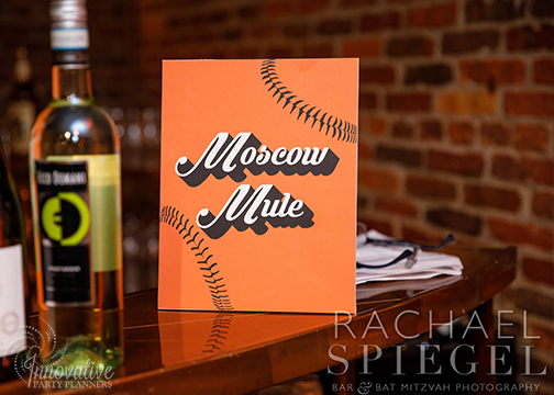 Bar Mitzvah Camden Yards_2-16-19_Signature Drink Sign_Moscow Mule.jpg