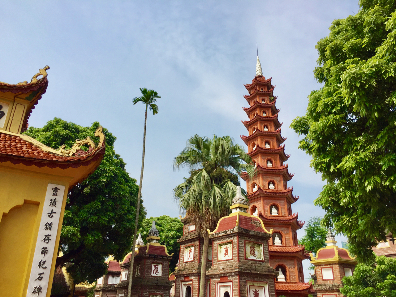 Tran Quoc Pagoda.jpg