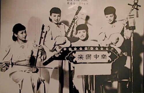 AFF - Kim Loo Sisters.jpg