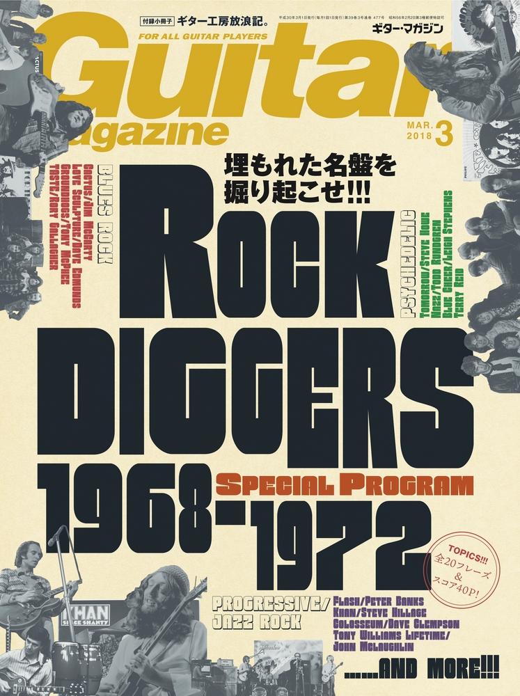 magazine  |  Guitar Magazine