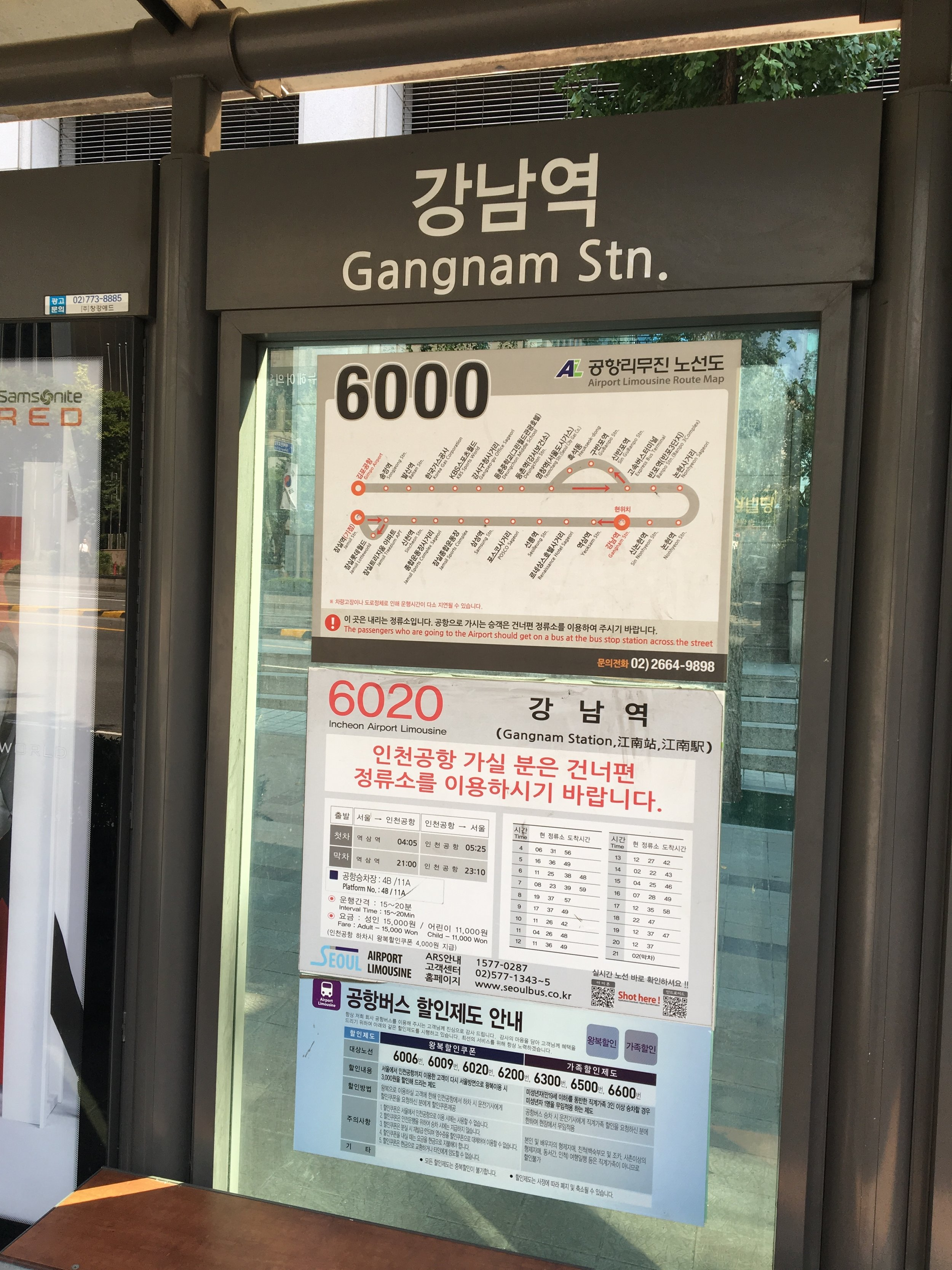 1. Please get off at gangnam station - It takes 90 mins from Inchoen airport to Gangnam station. Airport but 6020 would be the best way to reach to Mike House in Gangnam.