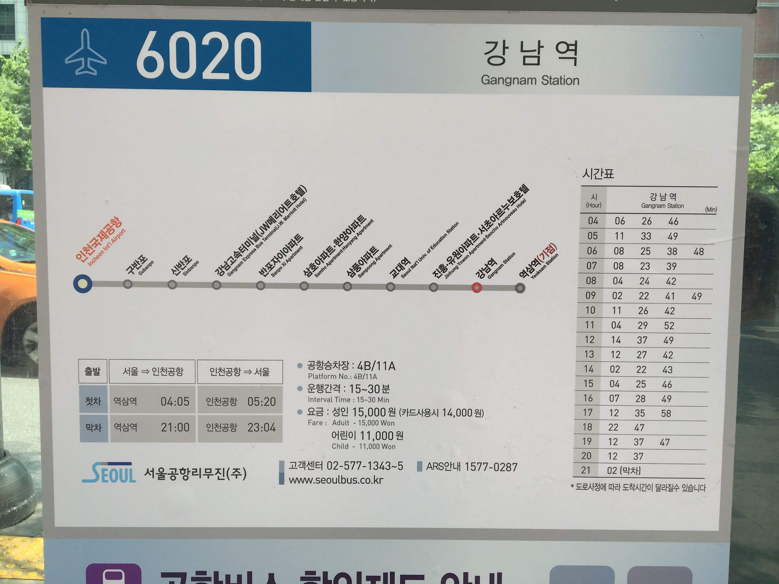 bus schedule - IT TAKES 90 MINS.EVERY 20-30MINS FROM 4:30AM TILL 9:00PM