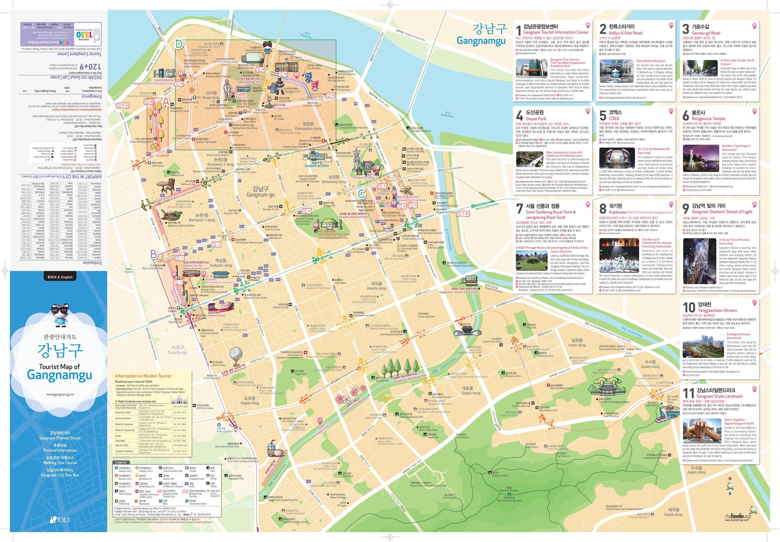 Tourist Map of Gangnam