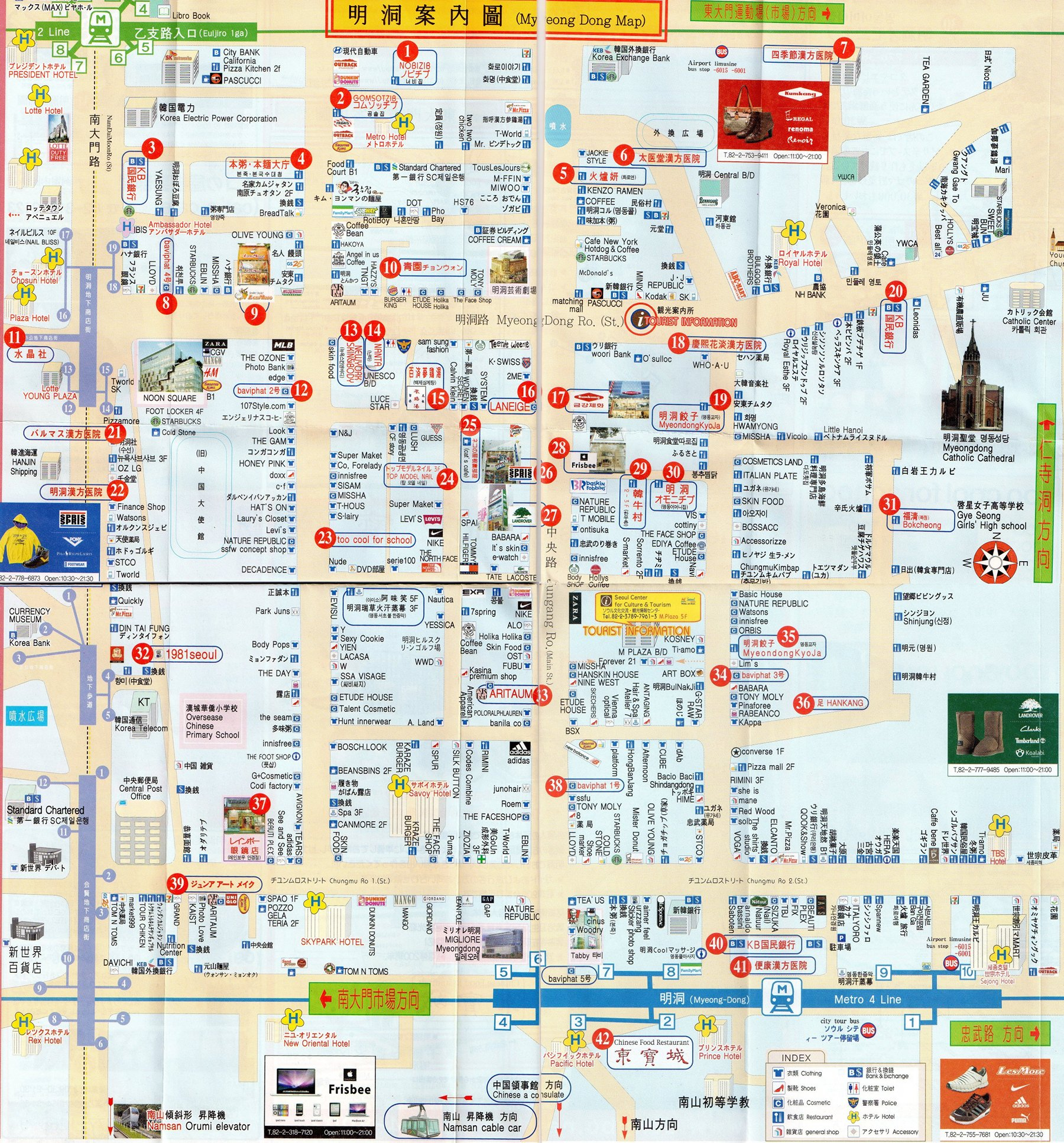 Food to Eat Map