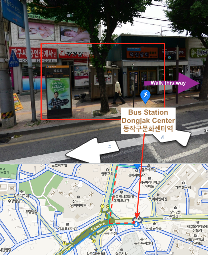 1. Please get off at Dongjak Center station(동작구문화센터역) - It takes 90 mins from Inchoen airport to Dongjak Center. Airport bus 6019 would be the best way to reach to Beige House.