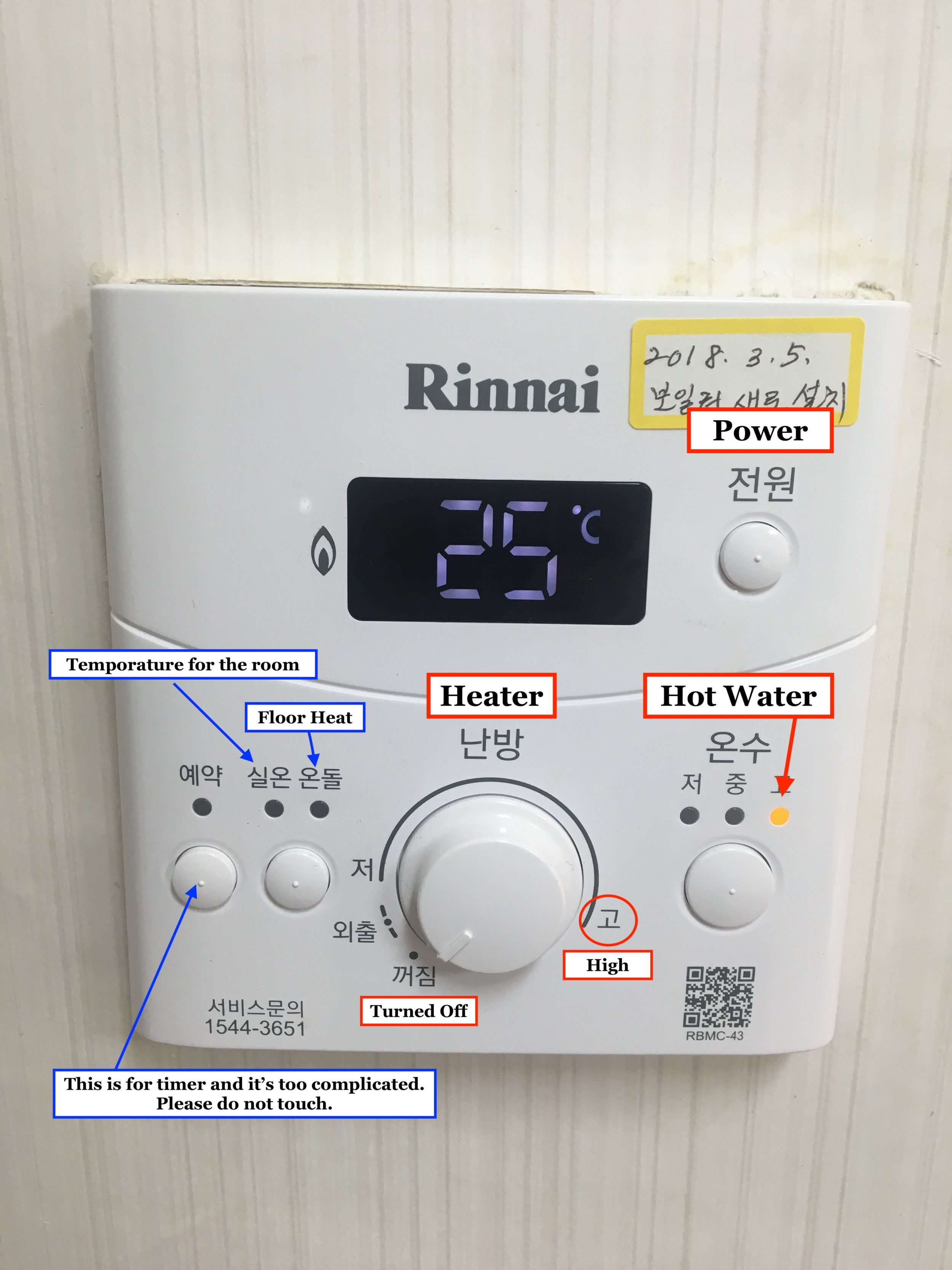 Heater instruction - In order to use hot water, 온수 (hot water) light should be on. 전원 is power. In the winter time, you will use 난방 (floor heater). When you turn the knob, you will be able to choose your comfortable temperature.* Usually 22 degree would be warm enough. It will take about 15-20 mins for the room to feel warm.