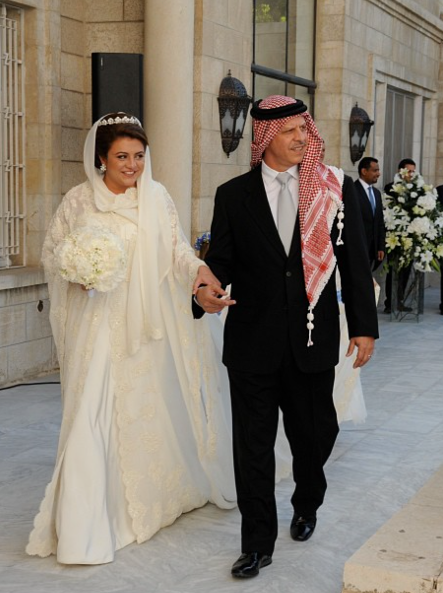 Hrh princess Ayha bint al faisal.png