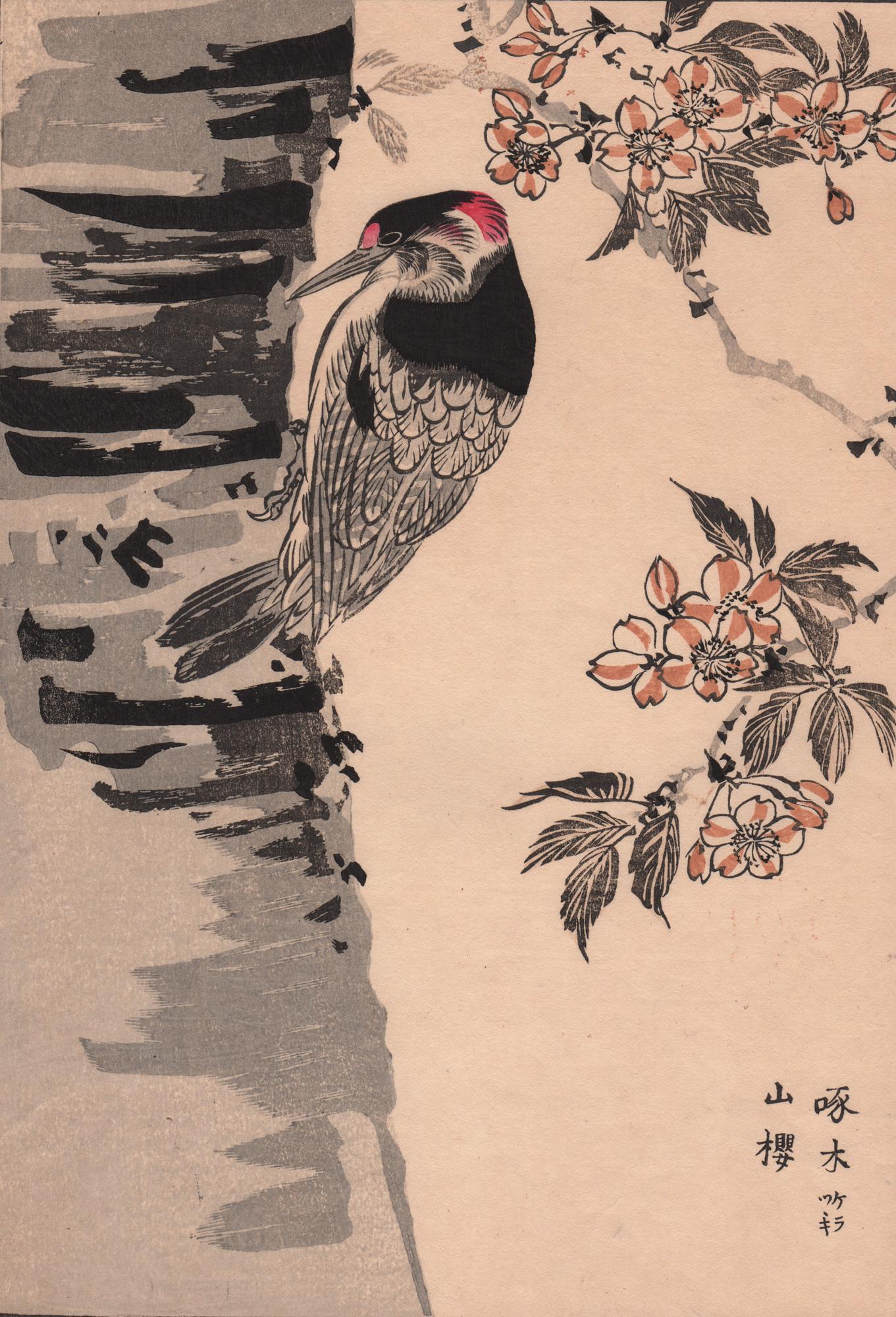 Imao Keinen antique Japanese woodblock 1885