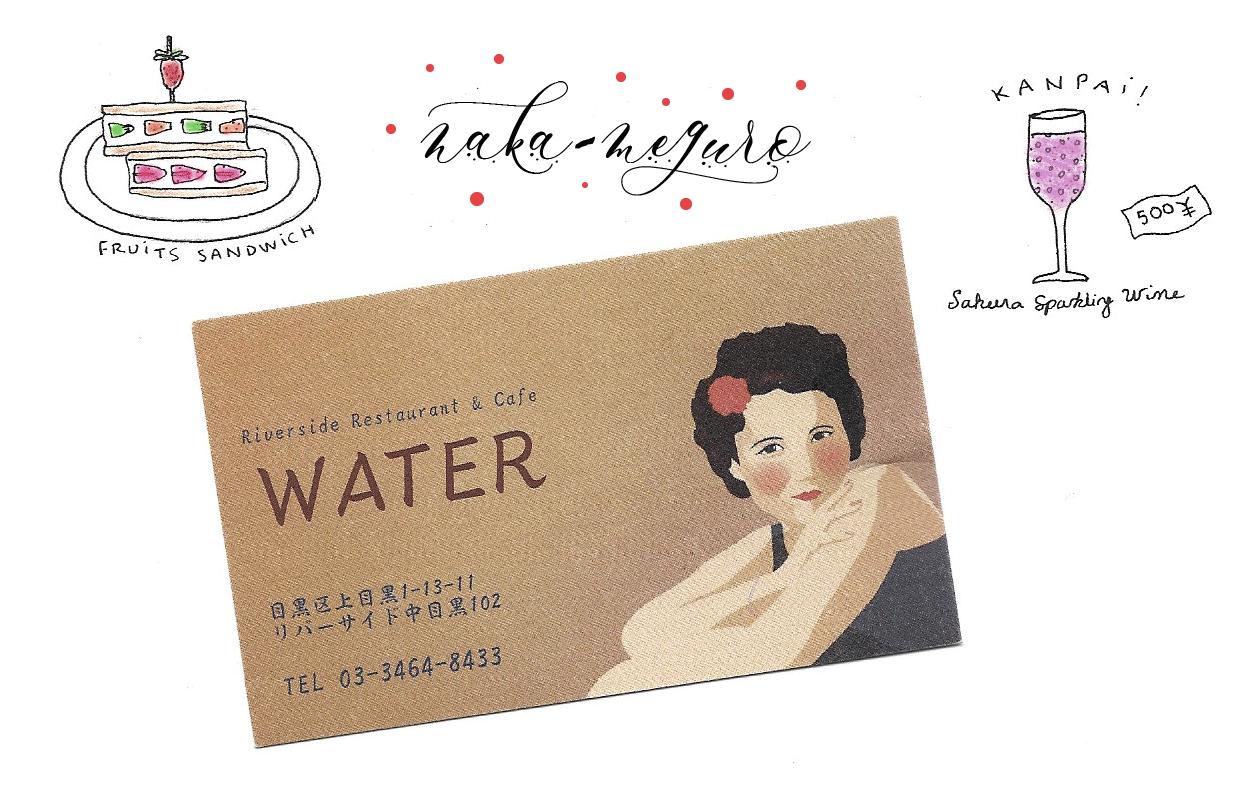 Naka-Meguro-2.png