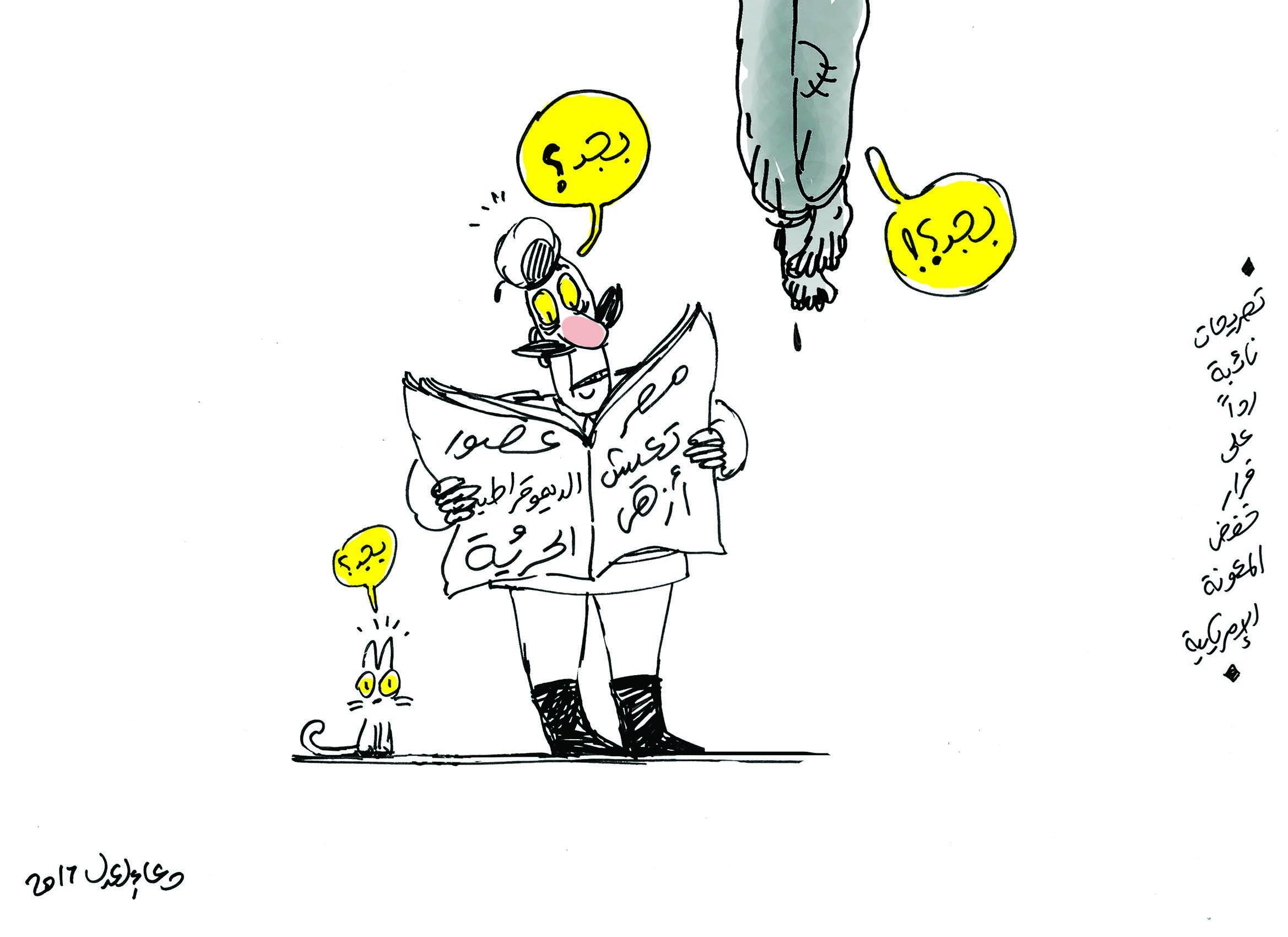 En karikaturtegning fra den egyptiske avis al-Masry al-Youm, som er en af få medier, hvor der fortsat er lidt plads til kritik. På forsiden af avisen står der: »Egypten oplever den lyseste tid for demokrati og frihed«. Katten, betjenten og torturofret, der hænger og dingler fra loftet, udbryder alle: »Virkelig?«. Tegning: Doaa el-Adl