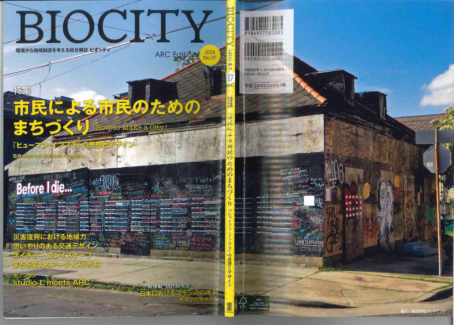 BioCity_How to Make a City-1.jpg