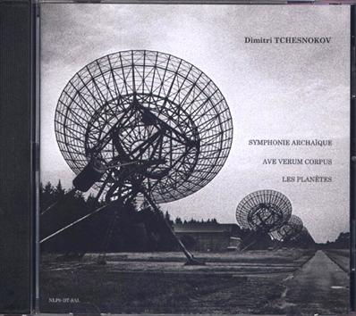 Tchesnokov CD planètes.jpg