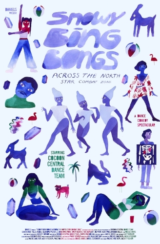 Poster design by Paige Mehrer | paigemehrer.com