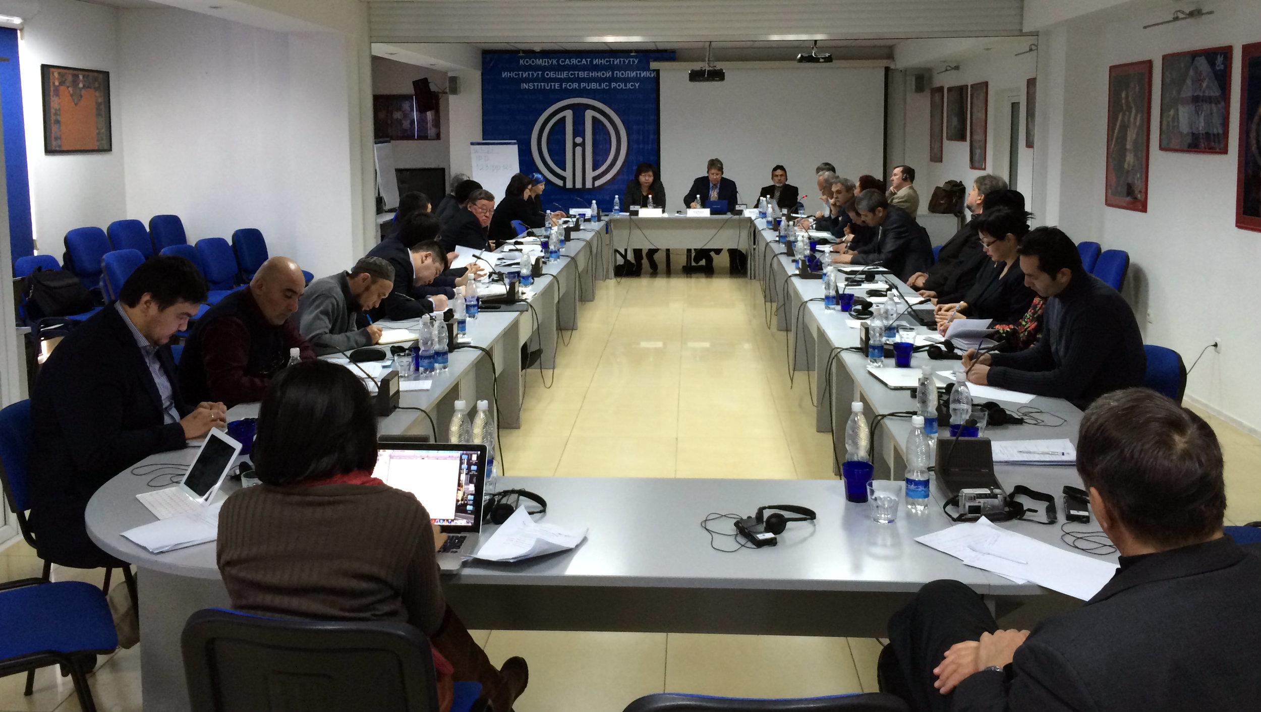 bishkek conference.jpg