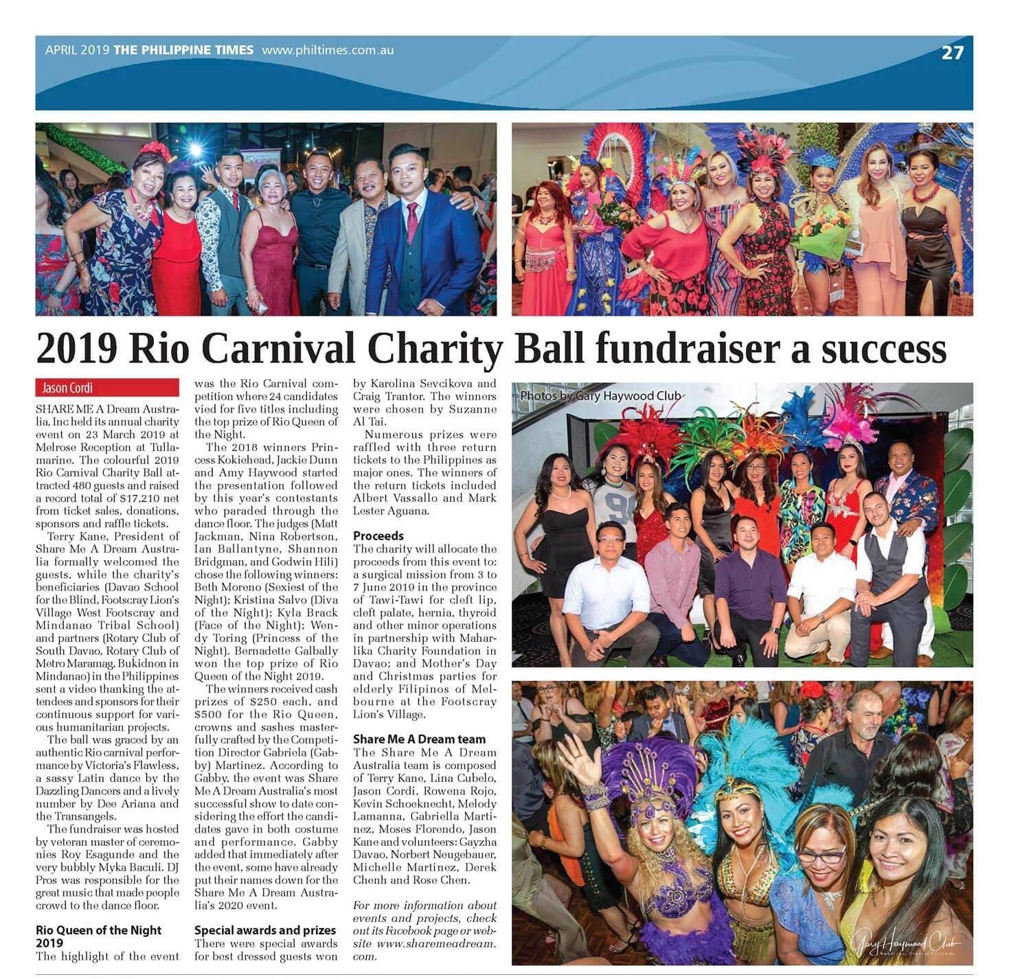 share-me-a-dream-2019-charity-melbourne-australia-philippine-times-media-news-2020.jpg