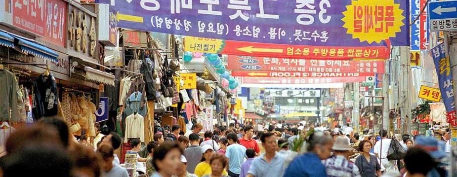 namdaemun-market-e1320355611619.jpg