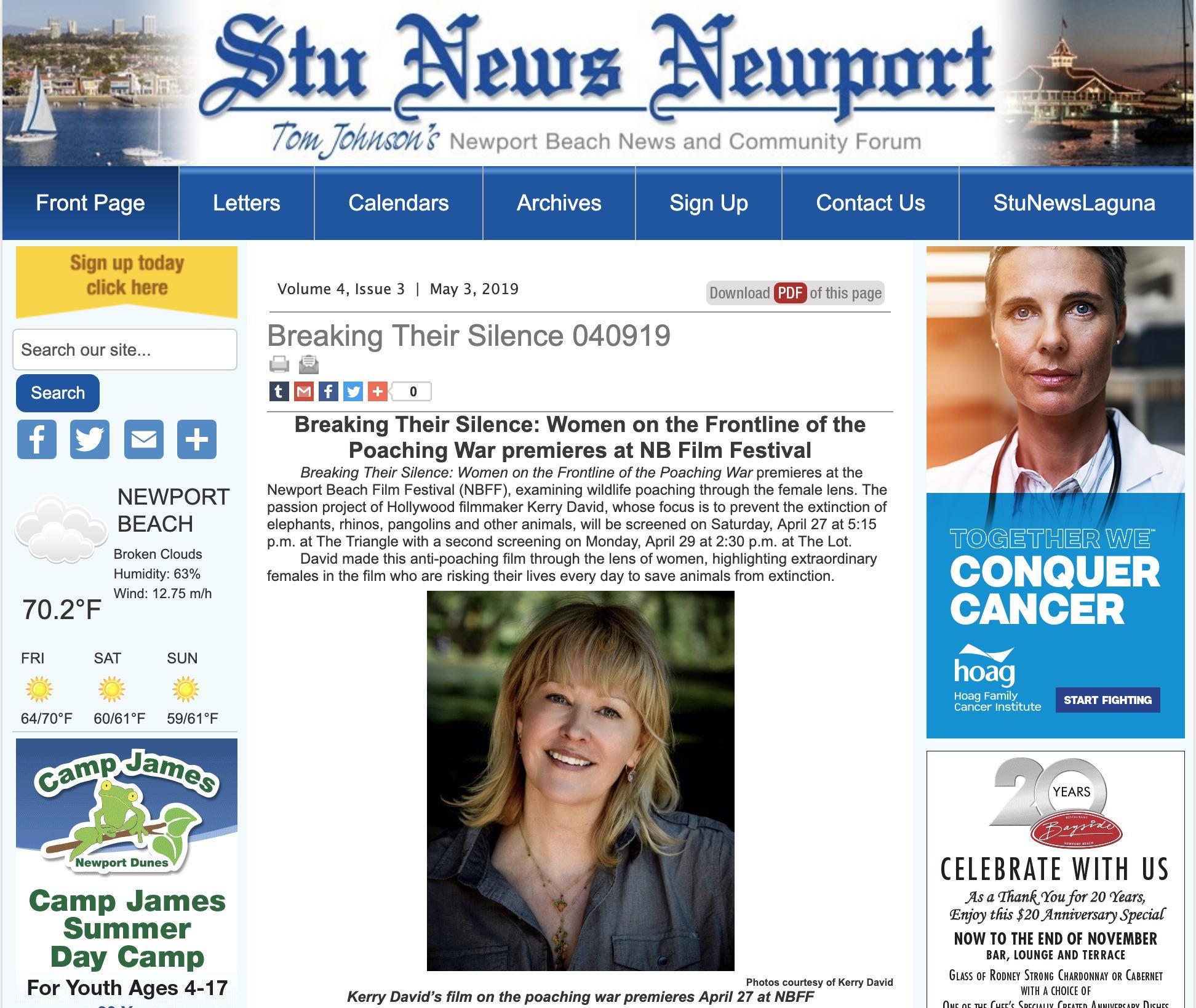 Stu News Report.jpg