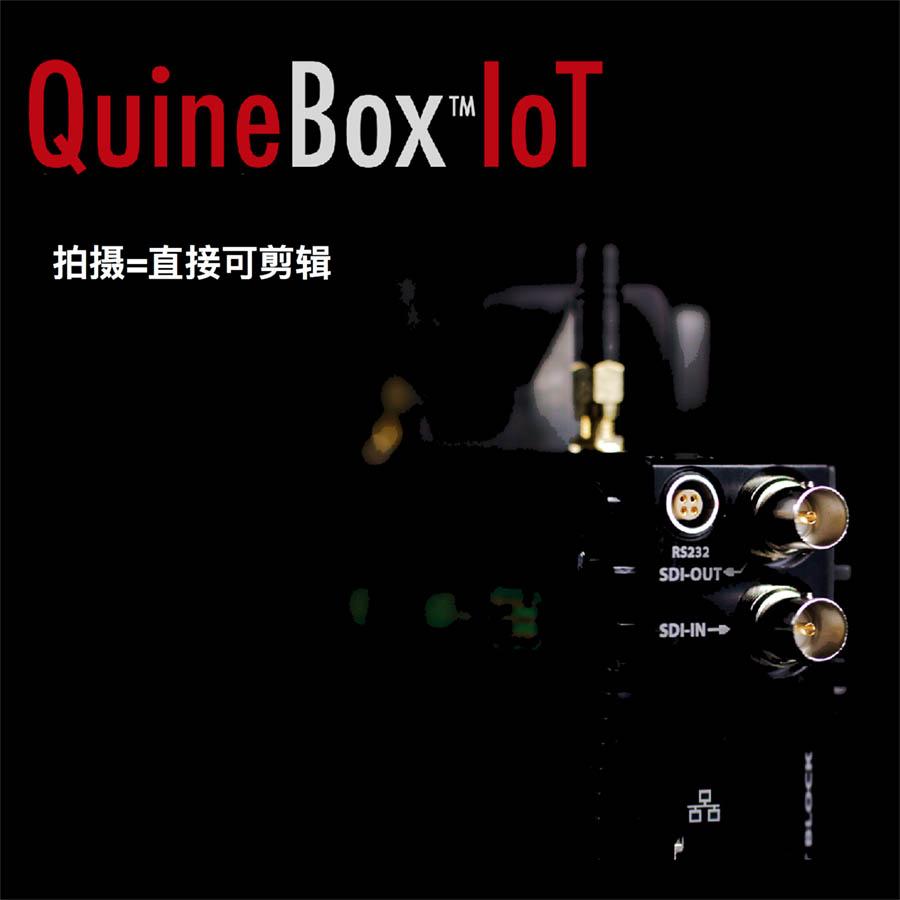 QuineBox_Chinese_small.jpg