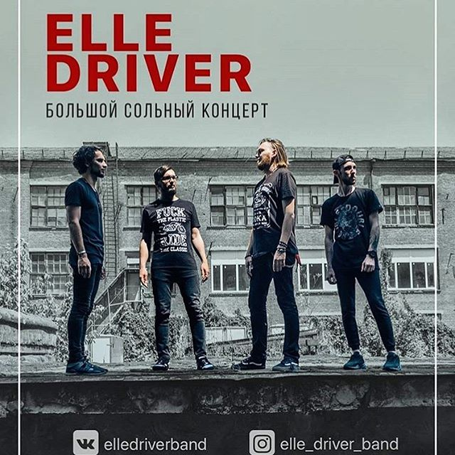 """🔥Elle Driver """"Hate Me"""" 🔥Tully Diö's NEW Rock Track Of The Week!!!🔥 @elle_driver_band #stoneandsteelradioshow #elledriver #newrock #supportnewmusic #russianrock #newmusic #russia #rockband #rockandroll #heavyrock #poprock #trackoftheweek #sundayvibes #supportnewbands #indierock #bestnewmusic #tullydio #outlawsofrock 🛸"""