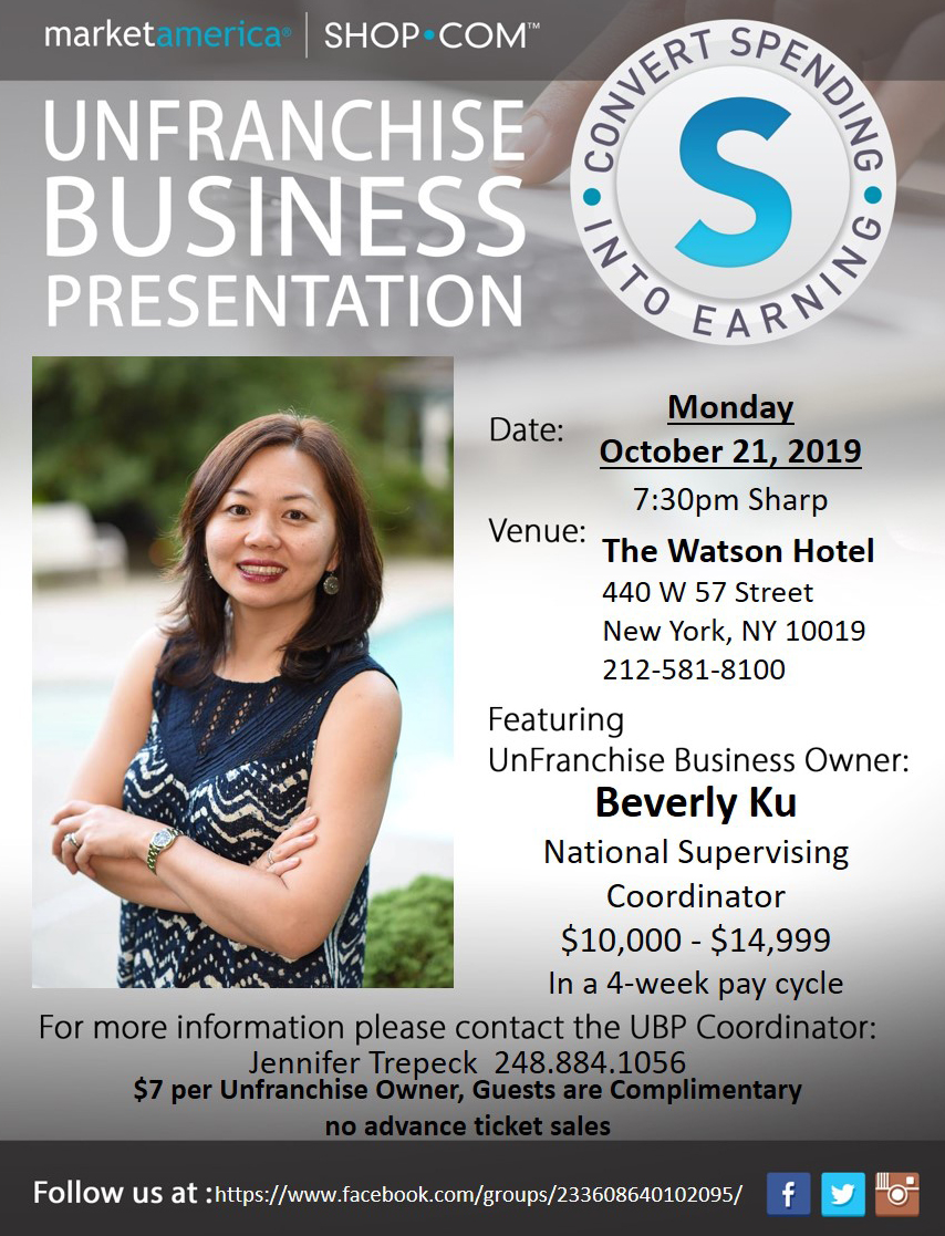NYC UBP Oct 2019 flyer.jpg