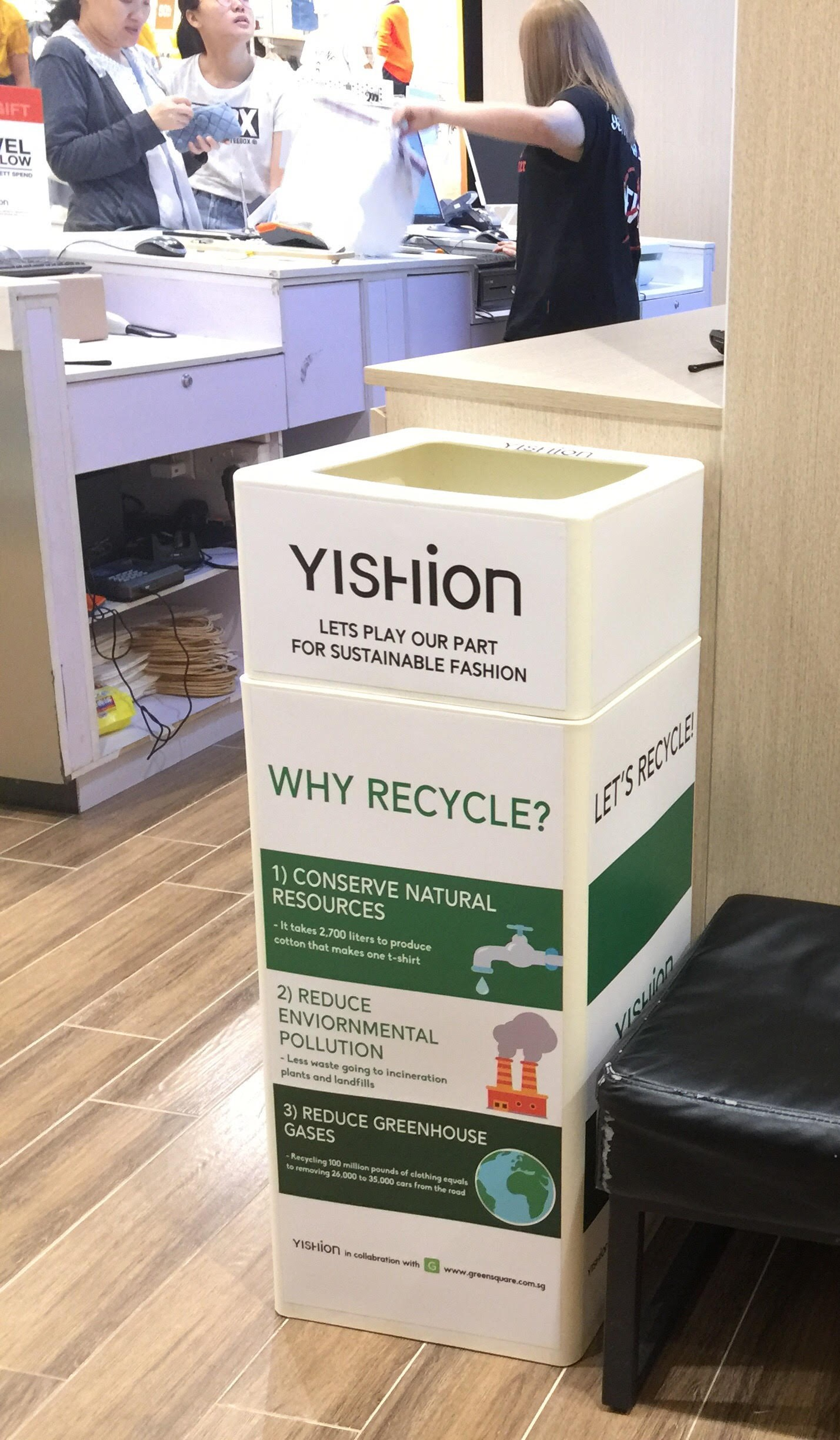 Yishion Recycling Program