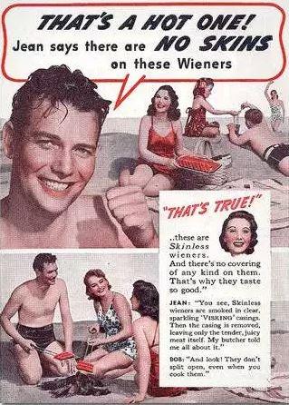 wieners.JPG