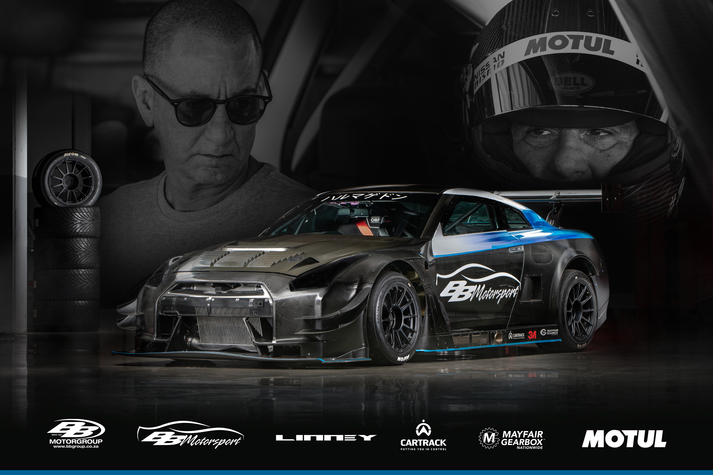 Poster for GT-R