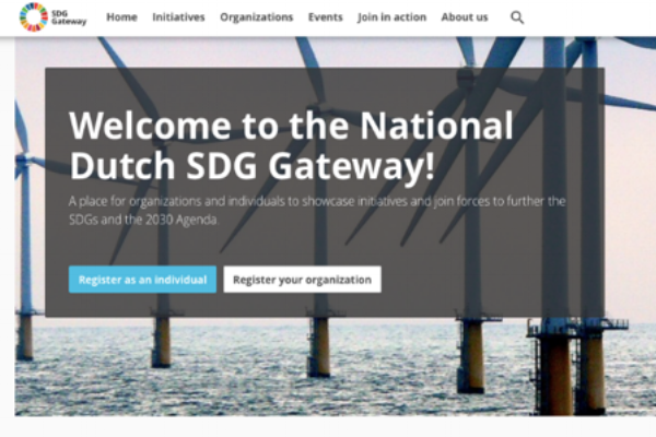 SDG Gateway.png