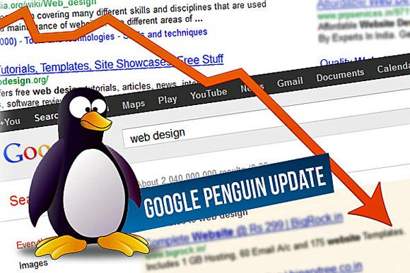 googlecide.jpg