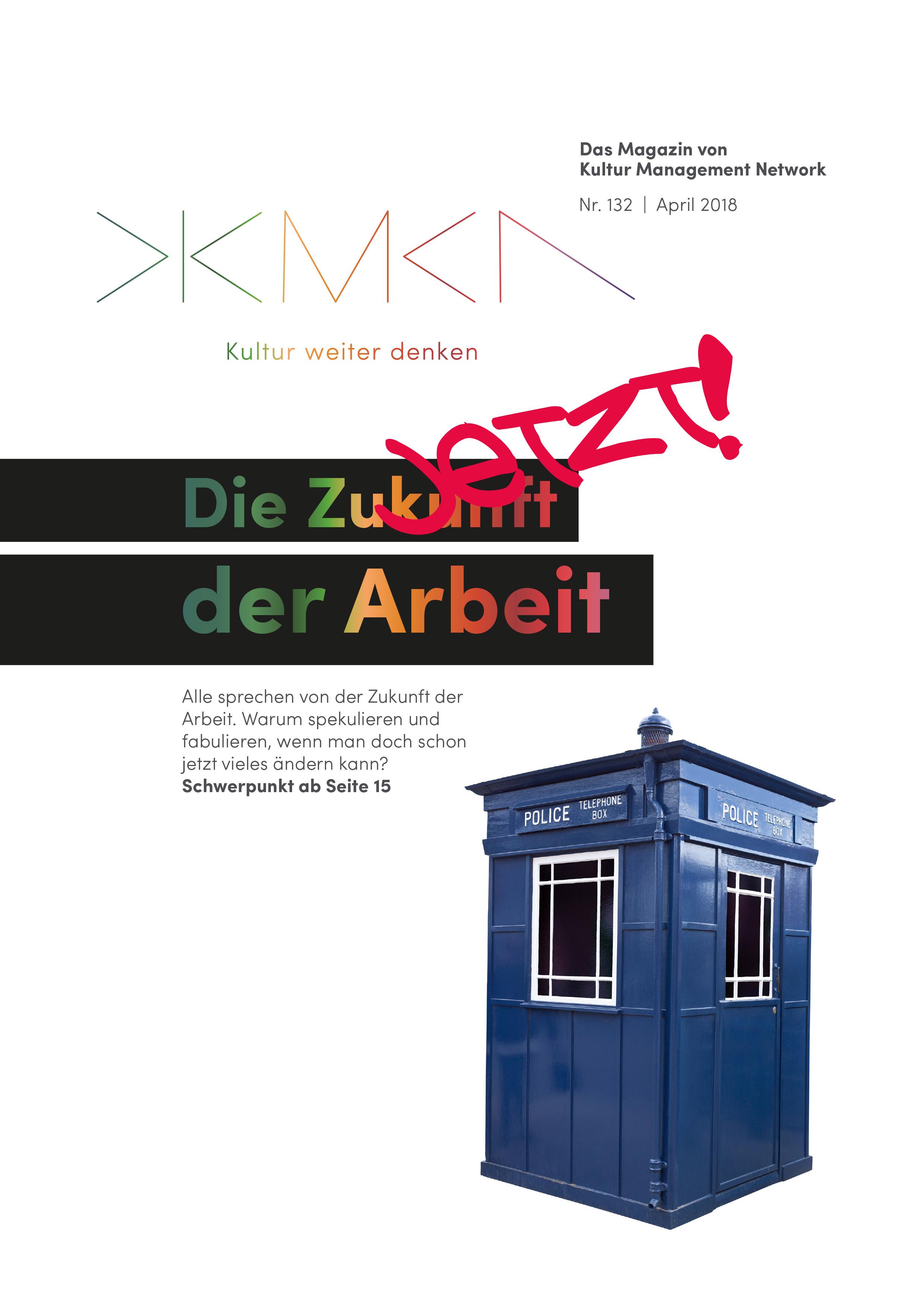 2018_Cornelia Dümcke_Ralf Ebert_Nachhaltigkeit und Kultur_Kulturmanagement-1.jpg