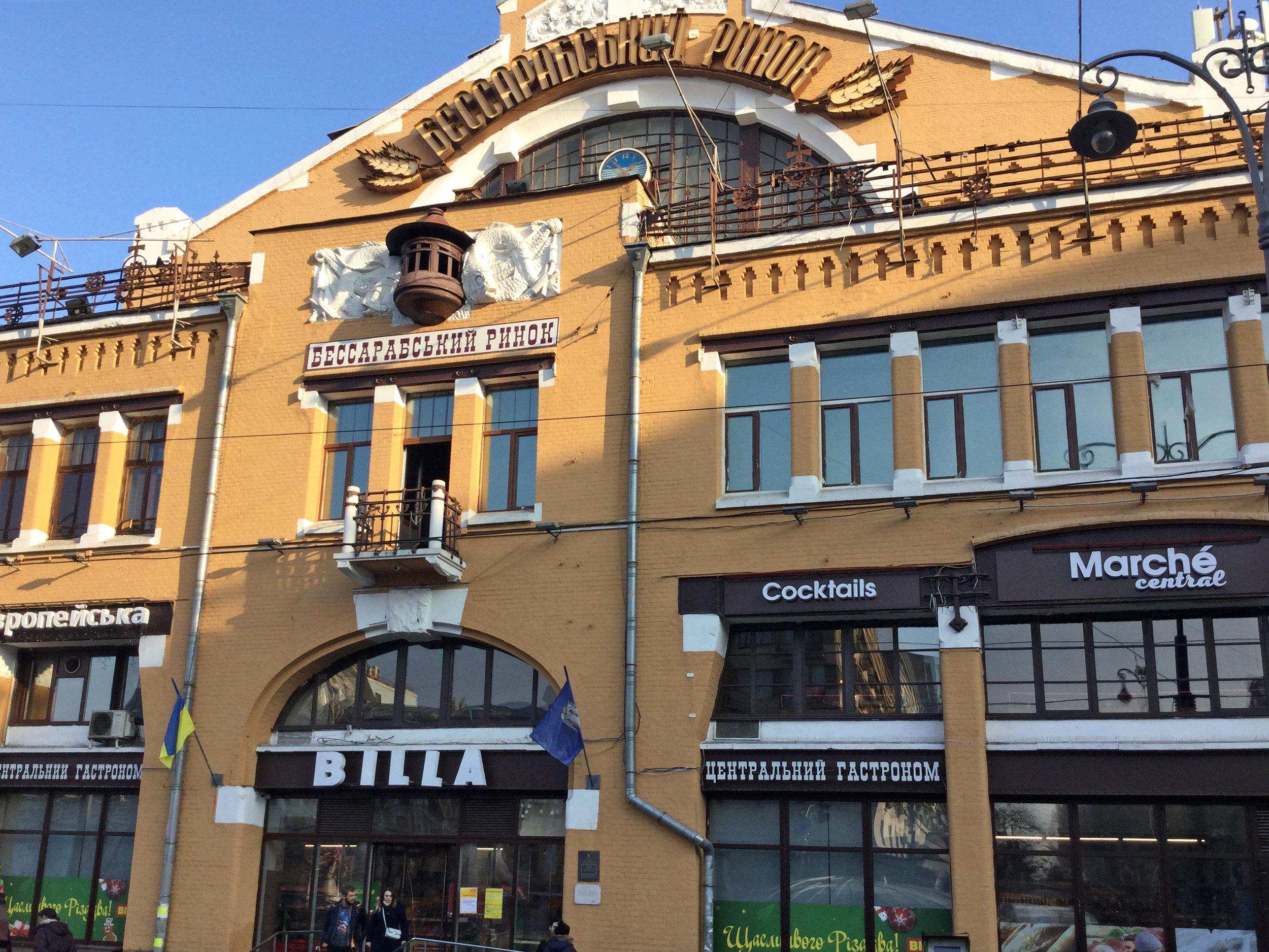 Kyiv_cultureconcepts_1.jpg