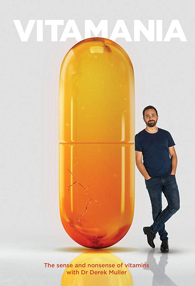 Vitamania 2018