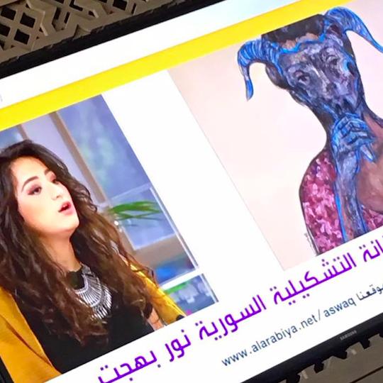 صباح العربية Al Arabiya Morning show - 2016-Clip