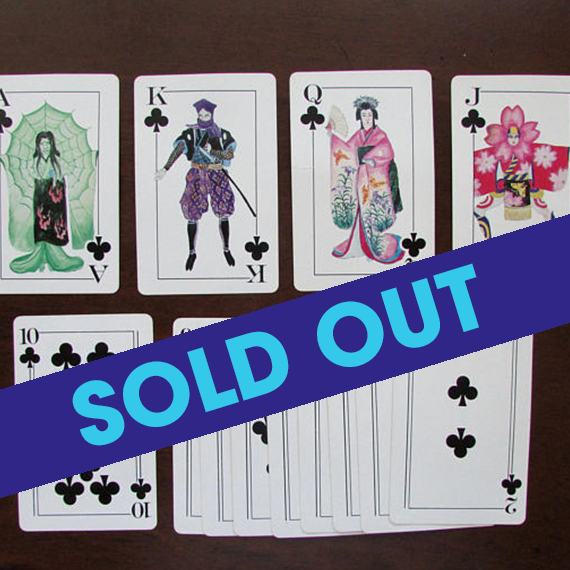 MET Opera Playing Cards Sold Out.png