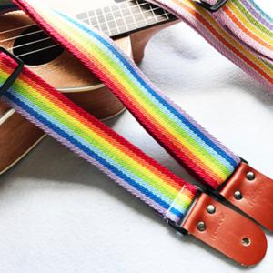 Guitar+Strap.png
