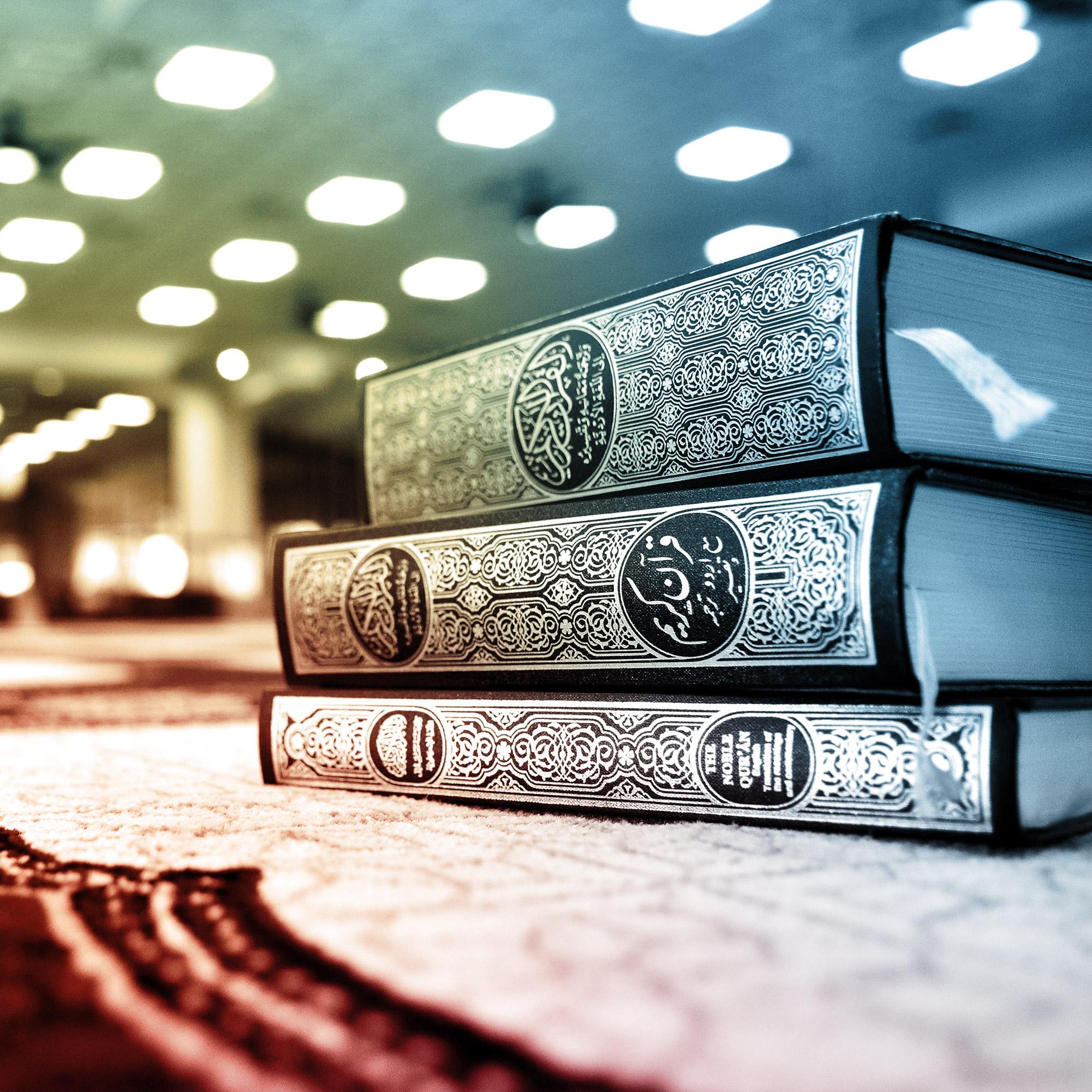 Madrassa-Quran.jpg